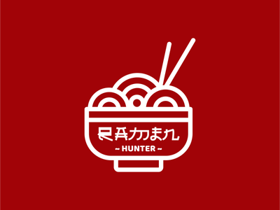 Ramen Hunter junkfood appetizer tattoo drink cafe delicious chinnese japanese pizza burger hunter bowl ramen noodle ramen noodle food line art line outline monoline