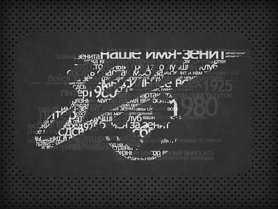 FCZ logo typography football zenit logo black
