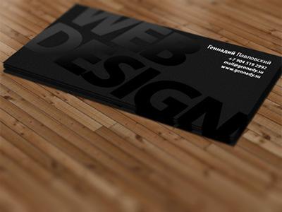 business card business card black web design