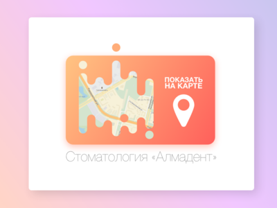 Show on map web colorful gradient design ui cards map
