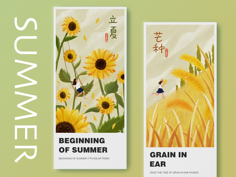 Twenty-four solar terms summer design ui flowers girl 24 card draw illustration