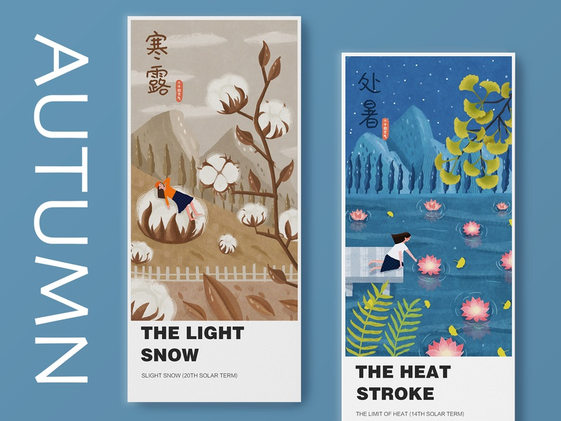 Twenty-four solar terms card autumn girl app flowers 24 design draw ui illustration