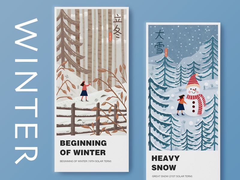 Twenty-four solar terms snow winter app girl 24 card ui draw design illustration
