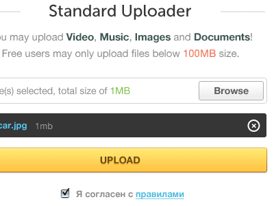 Upload form uploader button form ui interface gray yellow blue