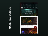 World of Warcraft-Material Design-Recommend