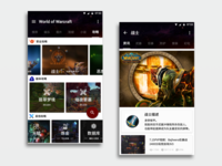World of Warcraft-Material Design- Raiders