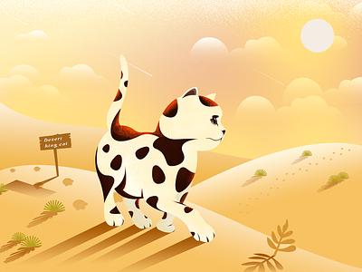 Desert King Cat illustration animal inspiration cat