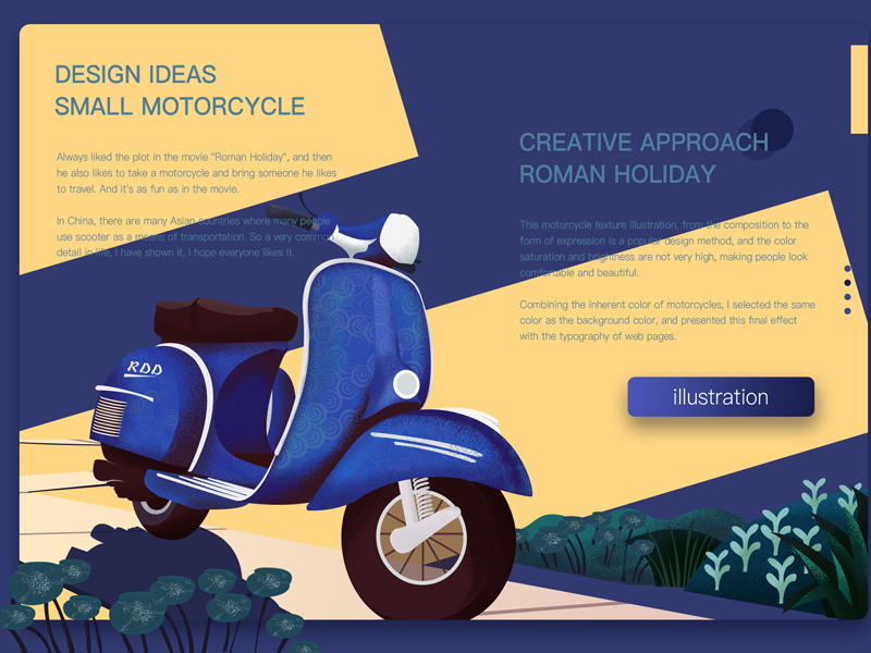 Roman Holiday-motorcycle-illustration tourism page web illustration motorcycle