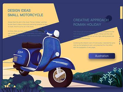 Roman Holiday-motorcycle-illustration tourism page web illustration motorcycle
