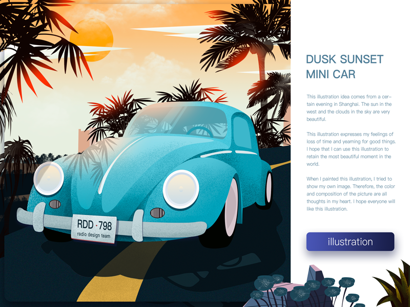 Roman Holiday-Car-illustration evening dusk car illustration