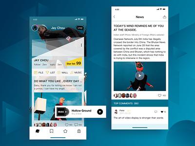 Star entertainment media - APP news social media entertainment star design 设计 应用 ui app