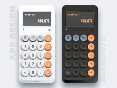 #Daily UI#Calculator