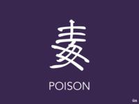 Font Design - 毒·POISON