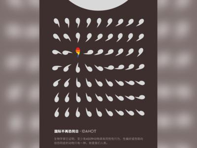 IDAHOT Poster