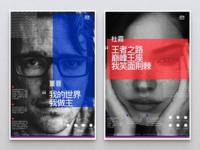 Weme Campaign KOL Poster Design