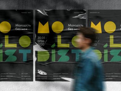 Molodist Kyiv International Film Festival Concept