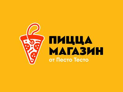 Pizza Shop shop logodesign logo label tag bar cafe restaurant pizza