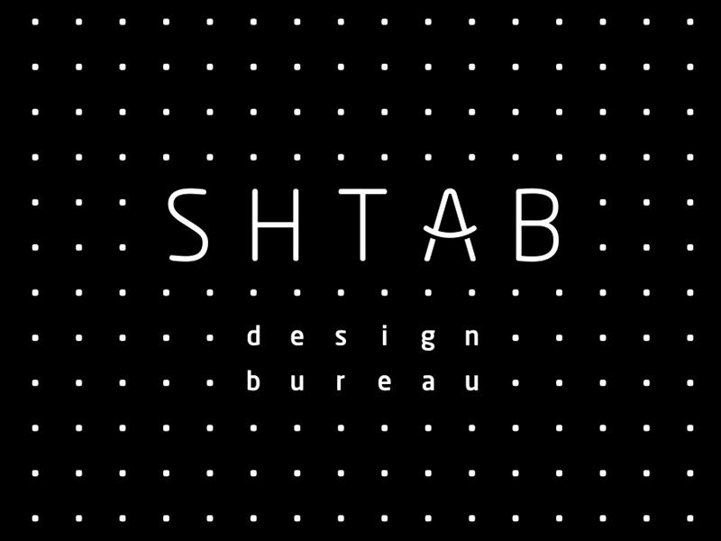 SHTAB plotting paper markup points construction building architecture interior design divider compass