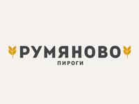 Rumyanovo