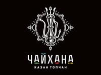Сhaikhana