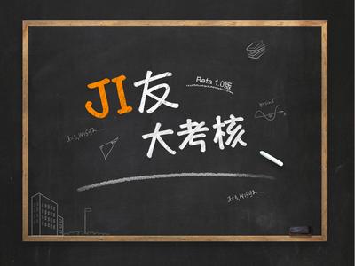 Blackboard_Test