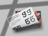 m3 font georgian font font typography letters