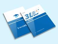 3L课前测试教材封面