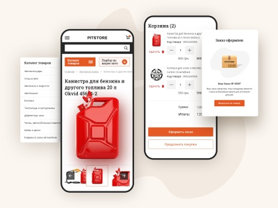 Pitstore. Mobile version. auto module webdevelopment webdesign uicomposition ux ui opencart ecommerce