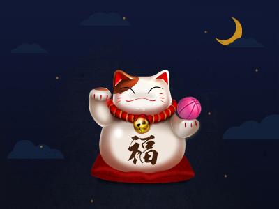Hello Dribbble night cat ps
