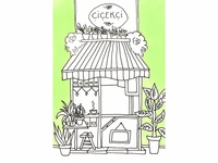 Green Flower Store