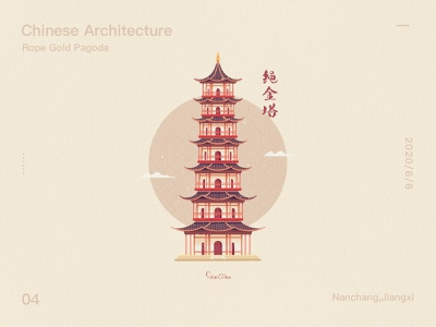 Chinese Architecture - Rope Gold Pagoda tower chinese culture buildings drawings building illustration