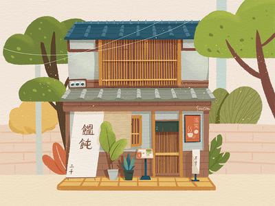 Wonton Restaurant buildings shop plants drawings drawing summer restaurant design design building illustration