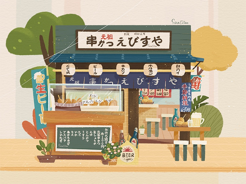 A Barbecue Restaurant meats treehouse tokyo summer plants japan drawingart drawings restaurant barbecue design illustration building