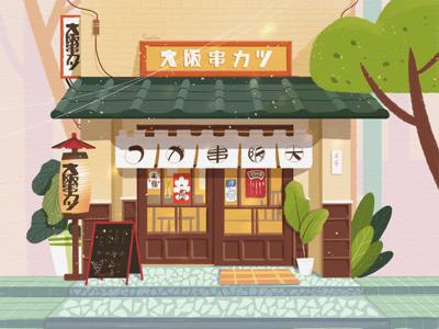 A Roadside Restaurant