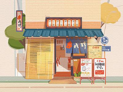 A Kebab Bistro plants tree shop barbecue buildings japan tokyo drawings building illustration