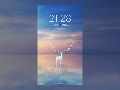 The iphone lock screen illustrations