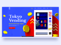 Tokyo Vending