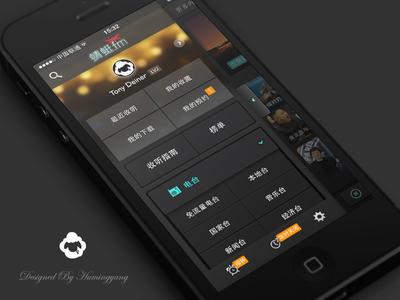 Qingting FM APP Design