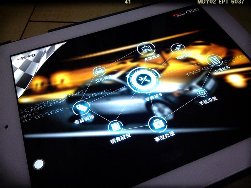 Audi 4S App app ps ios ipad