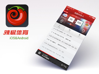 Hot Pepper Sports[辣椒体育] ps ui iphone radio music app android ai hot pepper sports icon