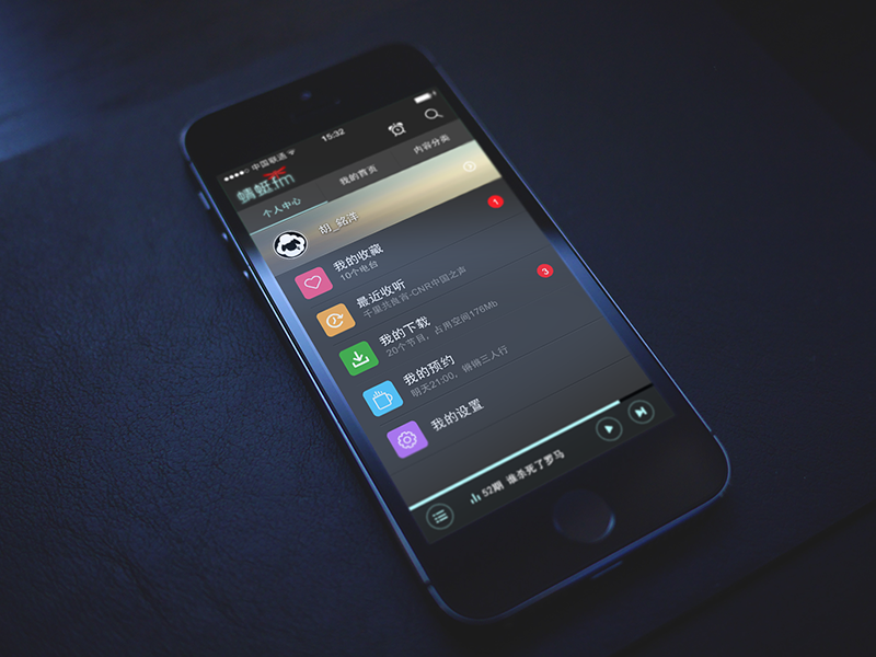 New Qingting ps ui iphone app android logo gui photoshop free music fm
