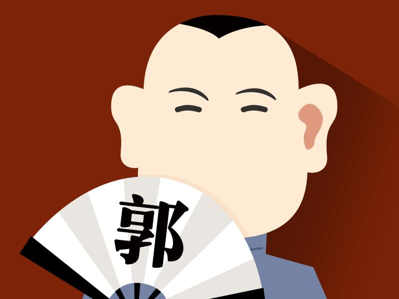 Mr.Guo ps ai ui gui