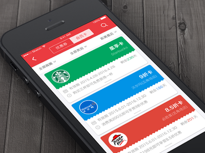 Coupons App shop mock up sketch iphone vip coupons flat design ux ue ui ios