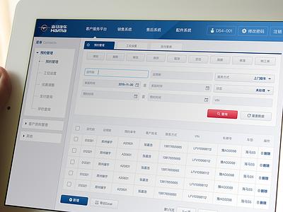 Haima Dashboard system sketch interface mac ipad stats dashboard ios ue ux ui app