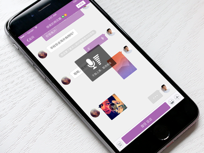 Chat ios android sketch app ue chat social interface gui ui