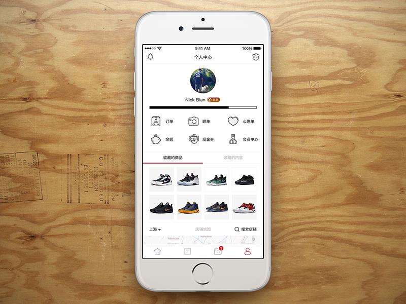 Shoes    ui shoes app sketch ps