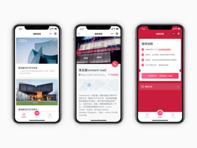 Tourego Wechat Mini App