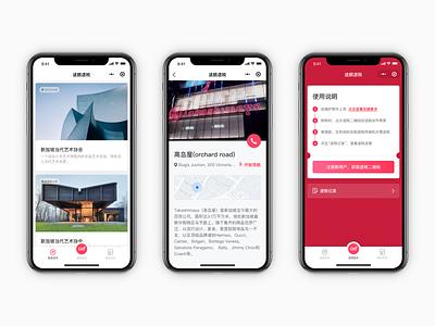 Tourego Wechat Mini App app ui