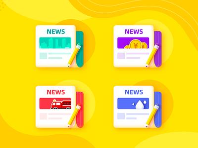 NEWS ICON news icon illustration ui