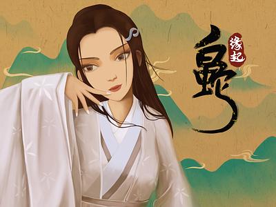 White Snake film movie snake girl illustrator art chinese animation